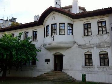 Residence of Princess